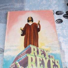 Coleccionismo Álbum: REY DE REYES, EDITORIAL FHER, COMPLETO. Lote 285995308