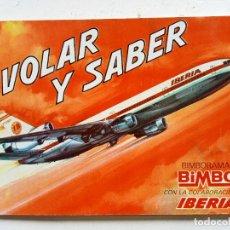 Coleccionismo Álbum: ÁLBUM VOLAR Y SABER, BIMBO, 1974, INCOMPLETO. Lote 286588273