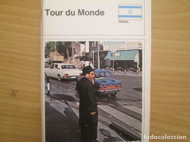 TOUR DU MONDE ISRAEL (Coleccionismo - Cromos y Álbumes - Álbumes Completos)