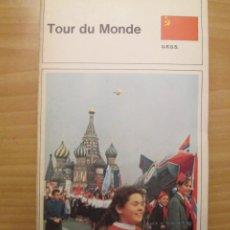 Coleccionismo Álbum: TOUR DU MONDE URSS. Lote 287478328