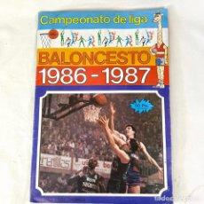 Collezionismo Álbum: ALBUM COMPLETO BALONCESTO CAMPEONATO LIGA ESPAÑA TEMPORADA 1986 - 1987 1986-1987 ED. MERCHANTE. Lote 292522533