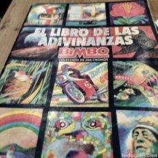 Colecionismo Caderneta: ÁLBUM EL LIBRO DE LAS ADIVINANZAS BIMBO COMPLETO. Lote 293295368