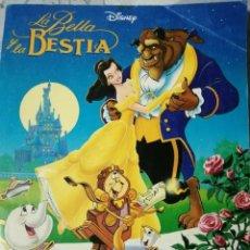Coleccionismo Álbum: ALBUM BELLA Y BESTIA COMPLETO. Lote 293648308