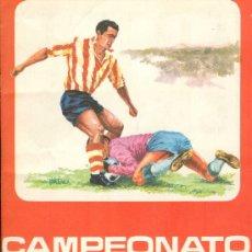 Álbum de fútbol completo: (AL-782)ALBUM CROMOS CAMPEONATO DE LIGA 1966/67 FUTBOL(COMPLETO)CONSERVACION DE LUJO. Lote 11016335