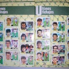 Álbum de fútbol completo: ESTE 87-88 COMPLETO A FALTA DE 1 ESCUDO. Lote 11245387