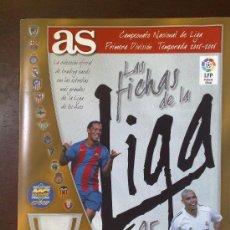 Album de football complet: LAS FICHAS DE LA LIGA 05-06.COMPLETO. Lote 26605195