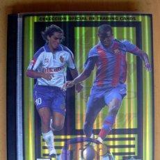 Álbum de fútbol completo: TOP LIGA 2005, 04-05 - MUNDICROMO - 2 COLECCIONES EN MATE Y EN BRILLO - COMPLETO. Lote 26535286