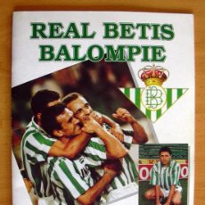 Álbum de fútbol completo: REAL BETIS BALOMPIE - MAGIC BOX 1995 - COMPLETO. Lote 25220582