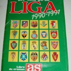 Álbum de fútbol completo: ALBUM DE CROMOS FUTBOL - LOS ASES DE LA LIGA 90 / 91 - COMPLETO CON 260 CROMOS.. Lote 27888387