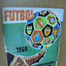 Álbum de fútbol completo: ALBUM FUTBOL 1969, RUIZ ROMERO COMPLETO, VER FOTOS. Lote 28433646