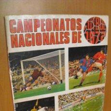 Álbum de fútbol completo: ALBUM CAMPEONATOS NACIONALES RUIZ ROMERO 1971/72 COMPLETO CON LOS 16 DOBLES. Lote 28572734