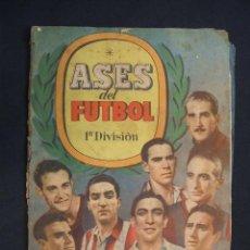 Álbum de fútbol completo: ASES DEL FUTBOL - PRIMERA DIVISION - EDITORIAL BRUGUERA - COMPLETO - LEER INTERIOR - . Lote 29488597