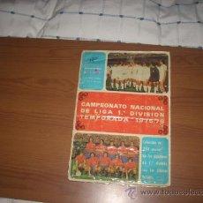 Álbum de fútbol completo: ALBUM DE LA LIGA 1975-76 DE CREACIONES SOLANO COMPLETO Y CON CROMOS DOBLES. Lote 29962925