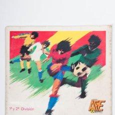 Álbum de fútbol completo: ALBUM - FUTBOL 82, 1 Y 2 DIVISIÓN - PANINI, AÑO 1982 - COMPLETO. Lote 30388963