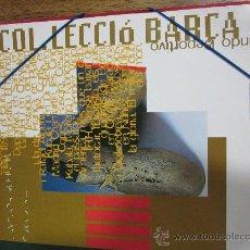 Álbum de fútbol completo: COLECCION 198 FICHAS HISTORIA DEL F.C.BARCELONA MUNDO DEPORTIVO. UNA JOYA,VER FOTOS. Lote 33007046