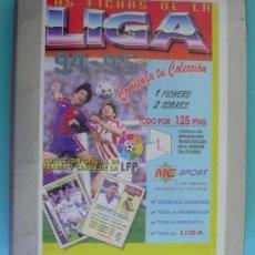 Álbum de fútbol completo: MUNDICROMO LIGA 94-95, COMPLETA, 412 FICHAS. Lote 33694095