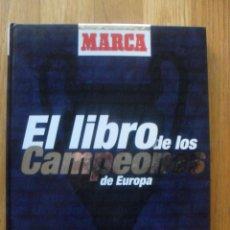Álbum de fútbol completo: EL LIBRO DE LOS CAMPEONES DE EUROPA, MARCA 1999. COMPLETO. Lote 109526008
