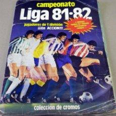 Álbum de fútbol completo: ALBUM DE FUTBOL, LIGA 81 - 82, 1981 - 1982, EDICIONES ESTE, COMPLETO, (VER FOTOS). Lote 41789651