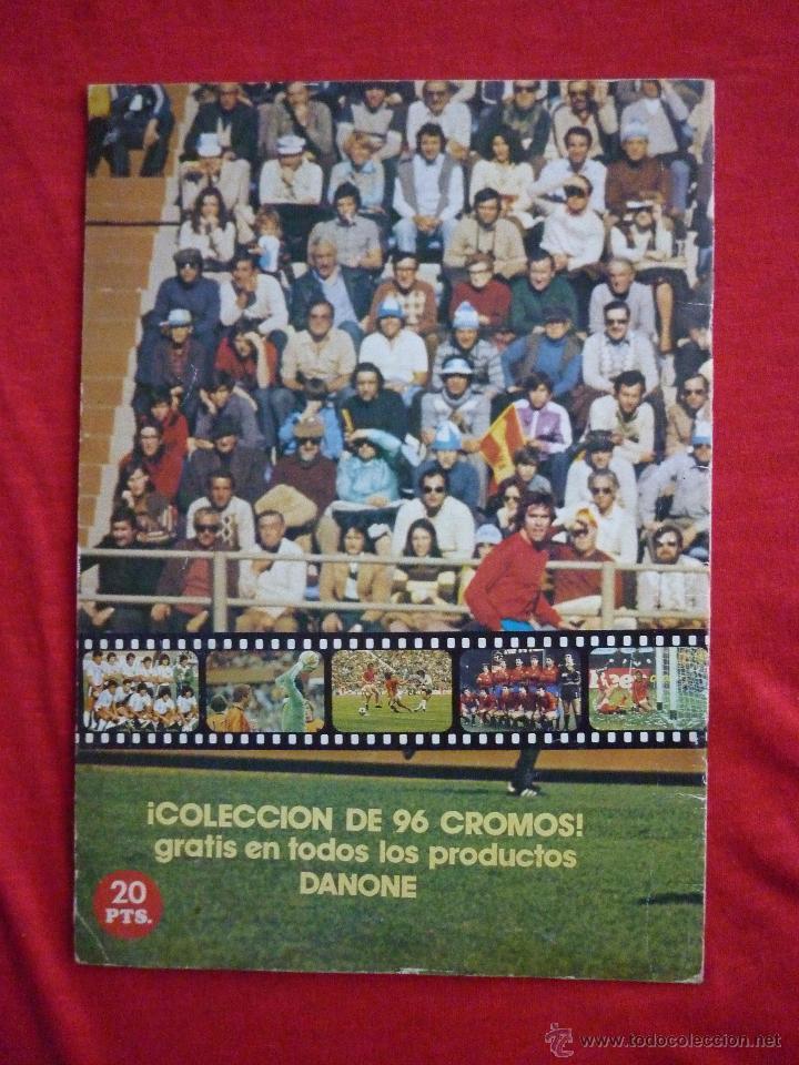 Álbum de fútbol completo: ALBUM DE CROMOS-''FUTBOL EN ACCIÓN'' (DANONE, 1981),COMPLETO,CROMOS BIEN PEGADOS, BUEN ESTADO - Foto 4 - 44188050
