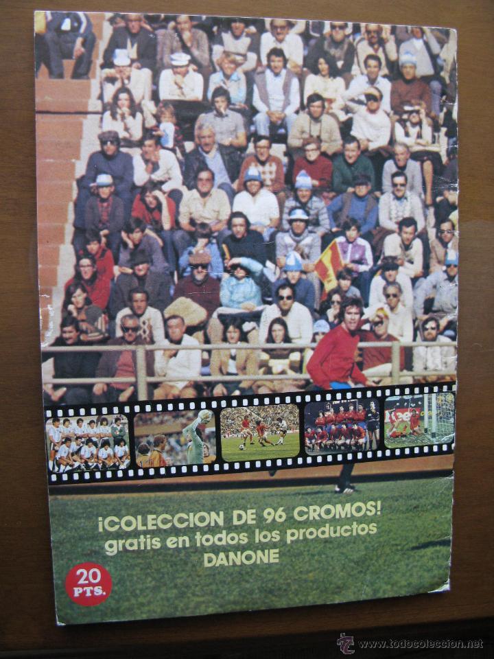 Álbum de fútbol completo: album/albun futbol en acción. danone 82. 96 cromos. completo. 1981. - Foto 3 - 45959346