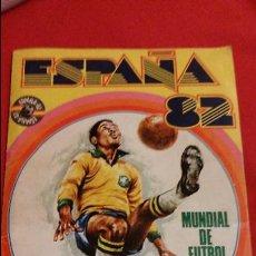 Álbum de fútbol completo: ÁLBUM COMPLETO DEL MUNDIAL DE ESPAÑA 82. Lote 47637019