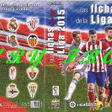 Álbum de fútbol completo: MUNDICROMO 2014 2015 14 15 COLECCION COMPLETA + ARCHIVADOR ANILLAS. Lote 47803437