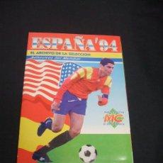 Álbum de fútbol completo: ALBUM DE CROMOS COMPLETO - ESPAÑA 94 - EL ARCHIVO DE LA SELECCION - MC - . Lote 48533034