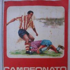 Álbum de fútbol completo: ALBUM FUTBOL COMPLETO, CAMPEONATO DE LIGA 1966 1967 66 67, FHER DISGRA , ORIGINAL , H. Lote 49464604