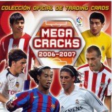Álbum de fútbol completo: ALBUM DE CROMOS CARDS LIGA COMPLETO MEGACRACKS 2006-07. Lote 51138695