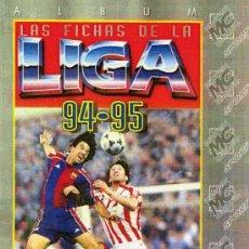 Álbum de fútbol completo: MUNDICROMO LAS FICHAS DE LA LIGA 94-95 COMPLETO 409 CROMOS Y LOS DOS ERRORES. Lote 51895013