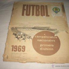 Álbum de fútbol completo: INCREIBLE ALBUM DE LA LIGA 1968-69 DE RUIZ ROMERO COMPLETO Y CON ,UREÑA, JUNQUERA Y SERENA . Lote 52814639