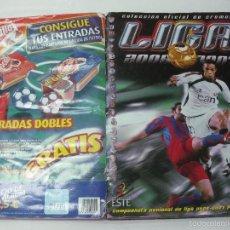 Álbum de fútbol completo: ALBUM CROMOS DE FUTBOL LIGA 2006-2007. COLECCIONES ESTE. COMPLETO. CROMO SCHUSTER. VER DESCRPCION.. Lote 56552131