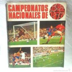 Álbum de fútbol completo: CAMPEONATOS NACIONALES DE FUTBOL 1972, COMPLETO. EDITORIAL RUIZ ROMERO. Lote 57244500