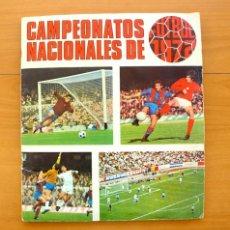 Álbum de fútbol completo: CAMPEONATOS NACIONALES FÚTBOL 1971-1972, 71-72 - RUIZ ROMERO - COMPLETO, MAS 16 CROMOS DOBLES. Lote 61087259