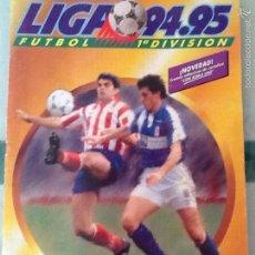 Álbum de fútbol completo: ÁLBUM COMPLETO LIGA DE FÚTBOL 94-95.MUY BUEN ESTADO DE CONSERVACION. Lote 61143947