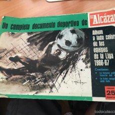 Álbum de fútbol completo: EL ALCAZAR. ALBUM COMPLETO DE LA LIGA 1966 - 1967. 66 - 67. (ALB-A). Lote 61222255
