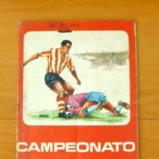 Álbum de fútbol completo: CAMPEONATO DE LIGA 1966-1967, 66-67 - EDITORIAL FHER - COMPLETO. Lote 61531372
