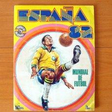 Álbum de fútbol completo: ESPAÑA 82 - MUNDIAL DE FÚTBOL - EDITORIAL FHER - COMPLETO. Lote 61532976