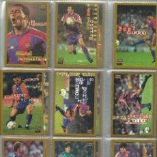 Álbum de fútbol completo: CARPETA ALBUM DE FUTBOL 198 FICHAS DOBLES COLECICION COMPLETA BARCA ORO EL MUNDO DEPORTIVO 1995. Lote 64527687