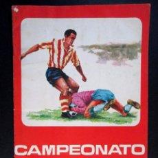 Álbum de fútbol completo: LIGA CAMPEONATO DE LIGA 1966 - 1967 , 66 67 , ALBUM DE CROMOS COMPLETO , FHER , DISGRA. Lote 65247807
