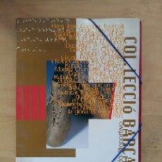 Álbum de fútbol completo: ALBUM FICHERO CON TARJETAS COLECCION DEL BARÇA COMPLETO AÑO 1995. Lote 71467291
