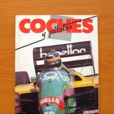 Álbum de fútbol completo: ÁLBUM COCHES Y PILOTOS - MOTOS Y PILOTOS - DIARIO AS 1987 - COMPLETO. Lote 76420091