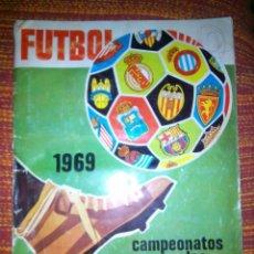 Álbum de fútbol completo: ALBUM FUTBOL 1969 RUIZ ROMERO. Lote 81564712