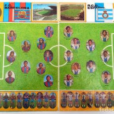 Álbum de fútbol completo: ALBUM 1975 1976 FUTBOL MAGA LIGA 75 76 COMPLETO. IRIBAR CRUYFF NETZER SANTILLANA VER FOTOS TODO. Lote 70057565