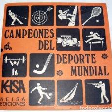 Álbum de fútbol completo: ALBUM 1974 CAMPEONES DEL DEPORTE MUNDIAL KEISA. COMPLETO. FUTBOL CICLISMO BALONCESTO BOXEO FORMULA 1. Lote 84073452