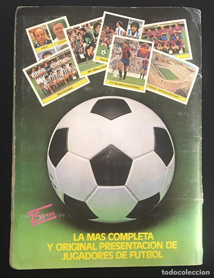 Álbum de fútbol completo: album de cromos completo campeonato liga 81-82 este 1981 1982 - Foto 15 - 86549284
