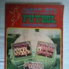 Álbum de fútbol completo: ALBUM CROMOS CAMPEONATO FUTBOL PERU 1974 100% COMPLETO NAVARRETE EDICION. Lote 86768972