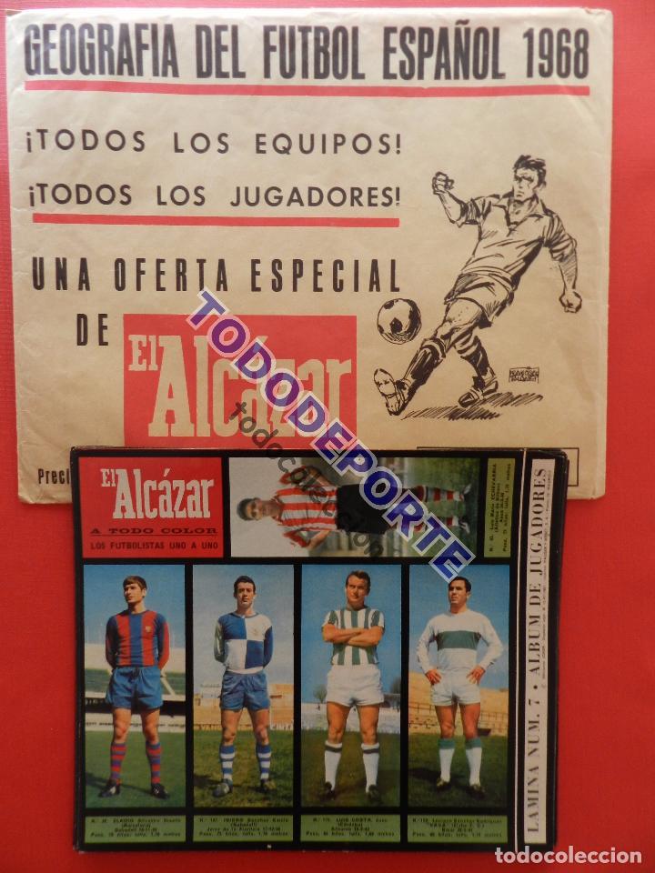 COLECCION COMPLETA CROMOS EL ALCAZAR LIGA 67/68 SIN PEGAR 1967/1968 - INCLUYE LAMINA COMPLEMENTARIA (Coleccionismo Deportivo - Álbumes y Cromos de Deportes - Álbumes de Fútbol Completos)