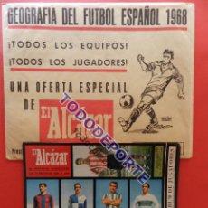 Álbum de fútbol completo: COLECCION COMPLETA CROMOS EL ALCAZAR LIGA 67/68 SIN PEGAR 1967/1968 - INCLUYE LAMINA COMPLEMENTARIA. Lote 88855064