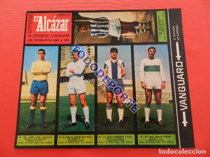 Álbum de fútbol completo: COLECCION COMPLETA CROMOS EL ALCAZAR LIGA 67/68 SIN PEGAR 1967/1968 - INCLUYE LAMINA COMPLEMENTARIA - Foto 35 - 88855064